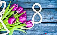 Компанія «Прометей» вітає з 8 березня