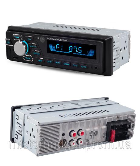 Автомагнитола Pioneer 1013BT Bluetooth