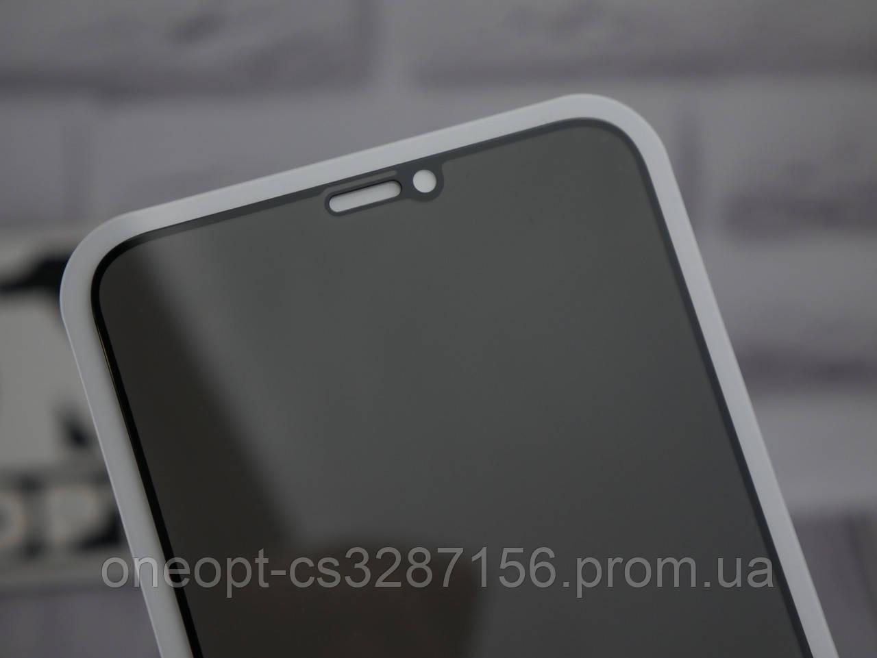 Захисне скло 3D Strong антишпигун Iphone 12/12 Pro Black