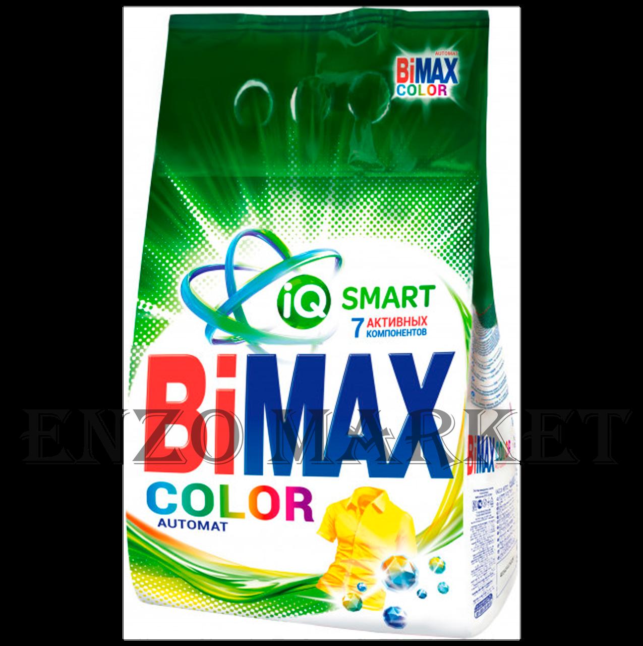 Пральний порошок BiMax Color Автомат м/в, 6 кг