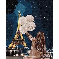 """Розпис по номерах - """"Незабутній вечір в Парижі"""" (КНО4763)"""