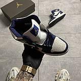 Nike Air Jordan 1 Retro Metallic Gold Obsidian (Синій), фото 4