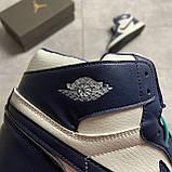 Nike Air Jordan 1 Retro Metallic Gold Obsidian (Синій), фото 5