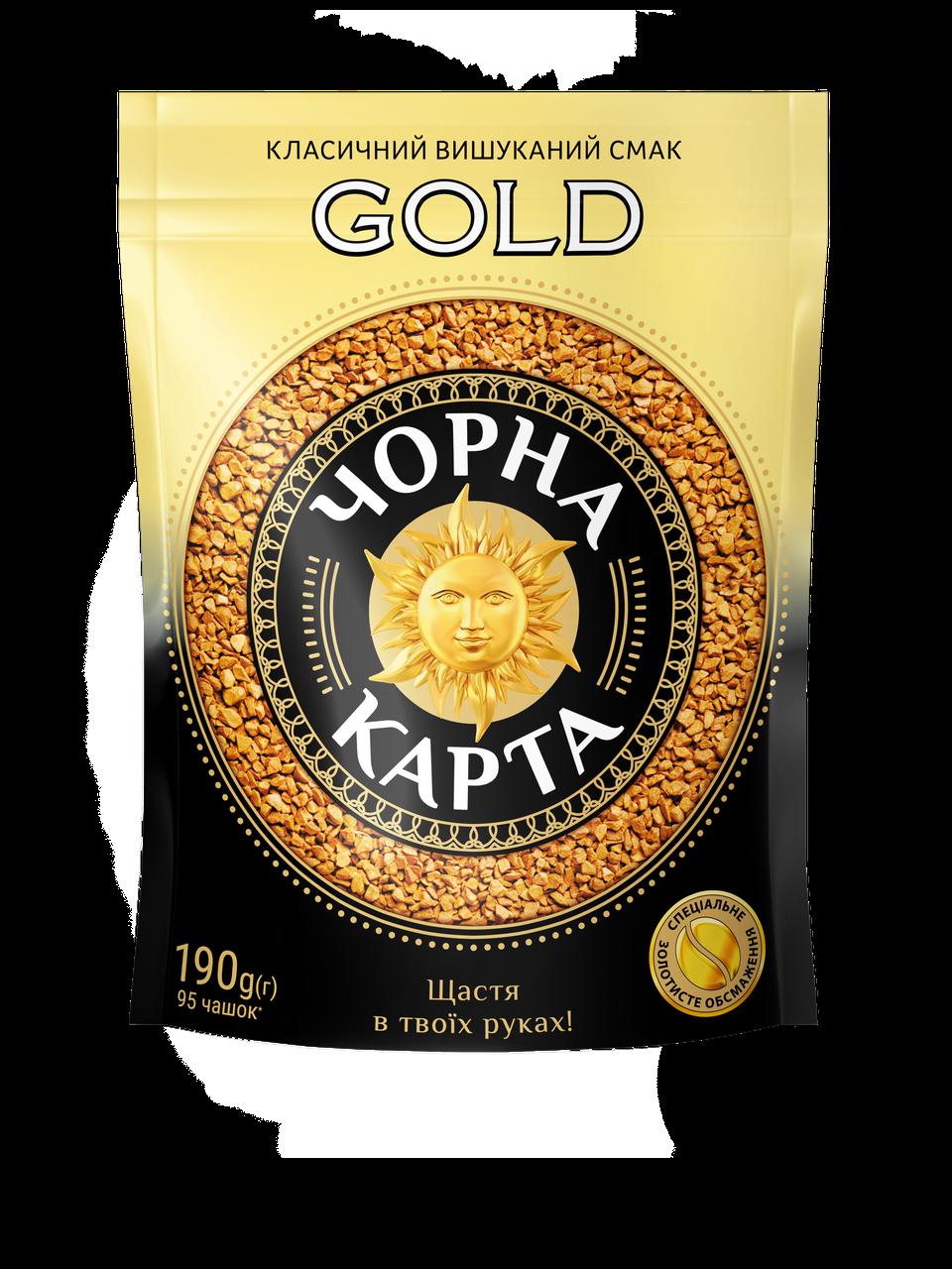 Кава розчинна Чорна Карта Gold, пакет, 190г
