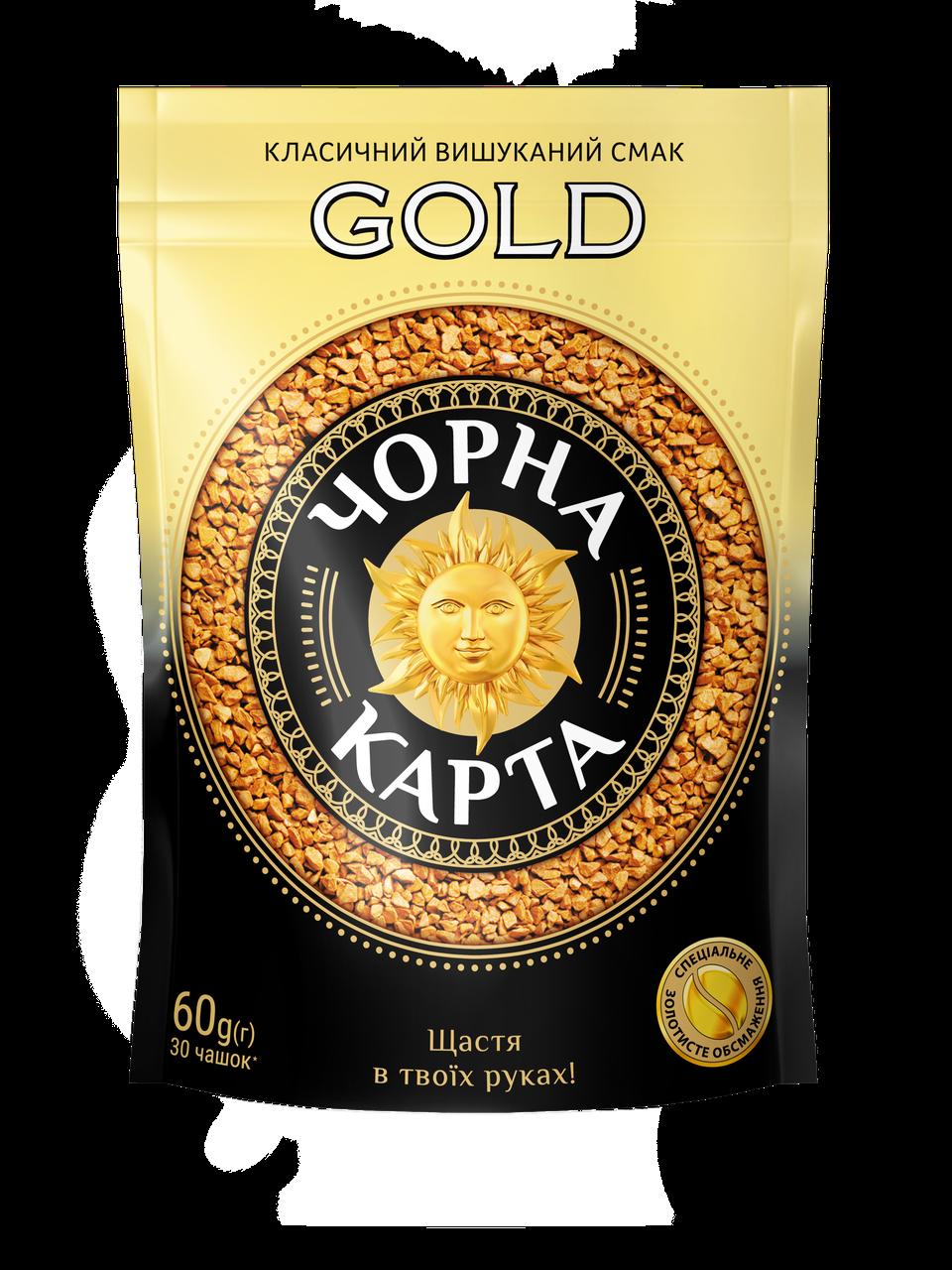 Кава розчинна Чорна Карта Gold, пакет, 60г
