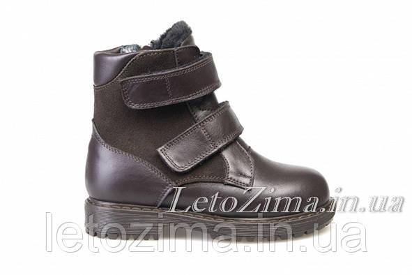 Зимние ботинки ортопедические - профилактические р.27-33