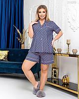 Одежда для дома и сна Пижама №3 (розовый) 2512202