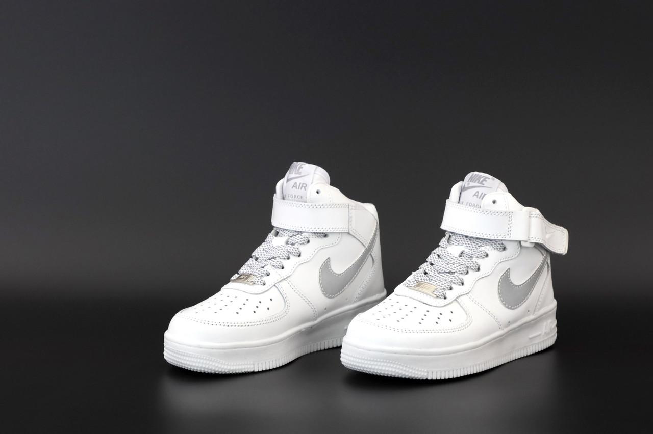 Чоловічі білі Кросівки Nike Air Force 1