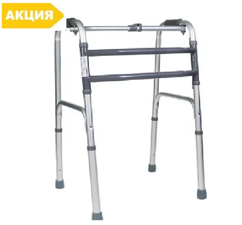 Ходунки шагающие арт.10188 складные медицинские алюминиевые для инвалидов, взрослых (пожилых)