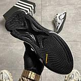 Adidas Alphabounce Instinct White Grey (Білий), фото 2