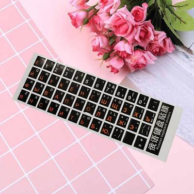 Наклейки на клавиатуру H4 черные с белыми Английскими и оранжевыми Русскими буквами