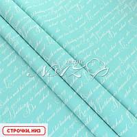 Двоспальнепростирадлона резинці - Строчки, низ
