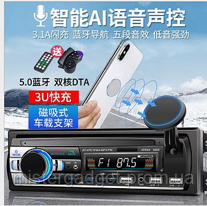 Автомагнітола Піонер 520BT з Bluetooth Три USB