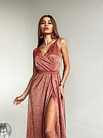 Блестящее платье  из люрекса