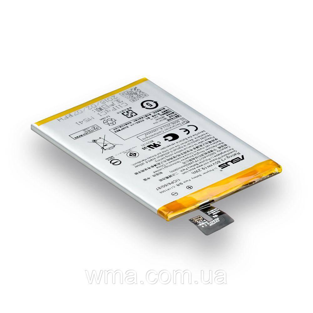Аккумулятор Asus C11P1508 / ZenFone Max ZC550KL Характеристики AAAA