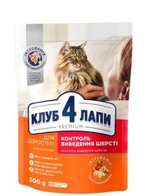 Клуб 4 лапы сухой корм с эффектом выведения шерсти для кошек 0,3кг (Club 4 Paws Premium Hairball control)
