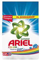 Пральний порошок Ariel Color Автомат Touch of Lenor Fresh 4.5 кг