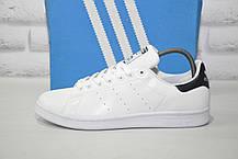Чоловічі білі шкіряні кеди Adidas Stan Smith