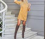 Женское платье, микровельвет, р-р универсальный 42-46; 48-52 (горчица), фото 2
