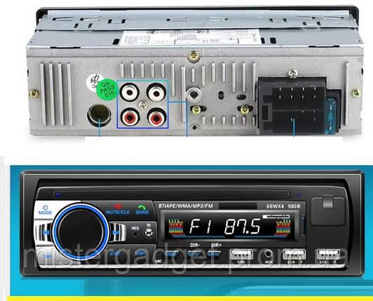 Автомагнитола Pioneer JSD 520 bt Bluetooth, фото 2