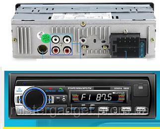 Автомагнітола Pioneer JSD 520 bt Bluetooth