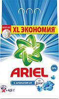 Пральний порошок Ariel Автомат of Lenor Fresh 4.5 кг