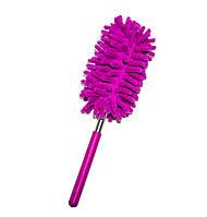 Пипидастр для уборки пыли Duster Microfiber Yonic фиолетовый 28-75 см, метелка для удаления пыли (ST)