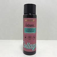 Шампунь для волос Essano collagen Strengthening complex 300 ml