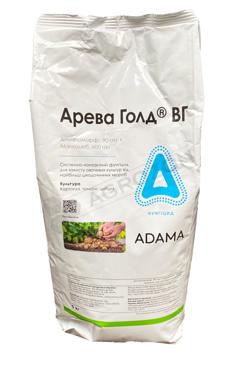 Фунгицид Арева Голд ADAMA - 5 кг