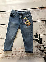 Стильные детские джинсы Турция размеры на 1,4,7,8 года  (светло синие)