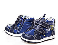 Детские коженные ботинки Мото спорт 21-26, фото 1