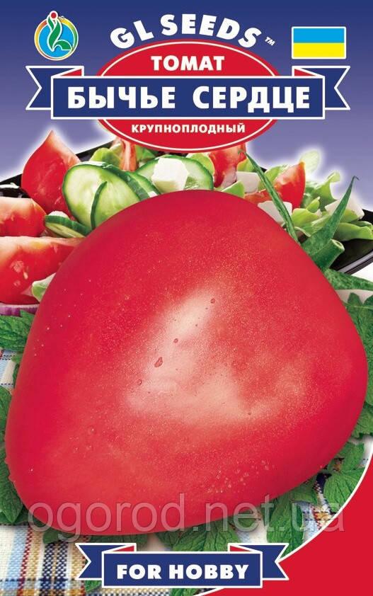 Бычье Сердце семена томата GL Seeds 0,15 грамм Красный