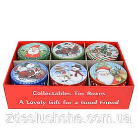 Коробка для подарков Новогодняя 4.510.5 см SKL79-208090