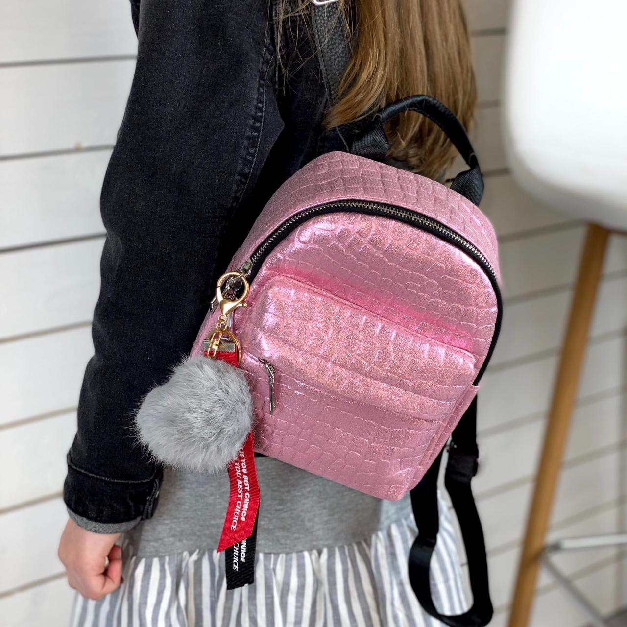 Блискучий жіночий міні рюкзак