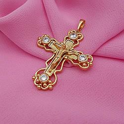Крест Ажурный с распятием и камешками, медзолото Xuping, 18К