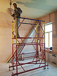Вышки туры строительные ВСП 1.7 х 0.8 (м)  4+1, фото 9