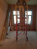 Вышки туры строительные ВСП 1.7 х 0.8 (м)  4+1, фото 10