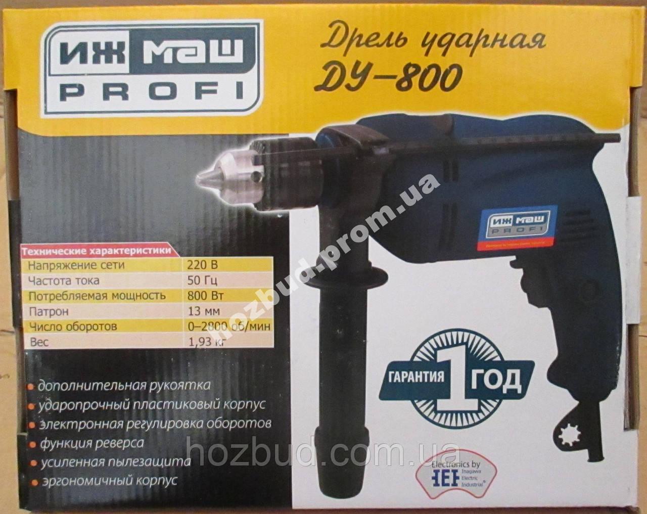 Дрель ИЖМАШ ДУ-800