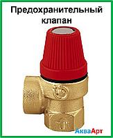 Предохранительный взрывной клапан 1/2 в.в. 2 BAR