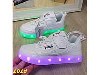 Детские кроссовки - 101d - Крутые белые детские кроссовки светящиеся с подсветкой
