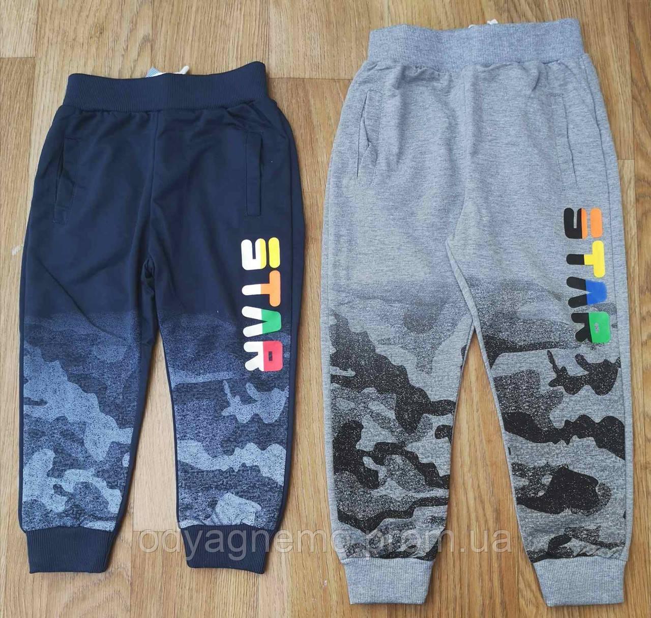 Спортивные брюки для мальчиков Cross Fire, 4-12 лет. Артикул: CF0323