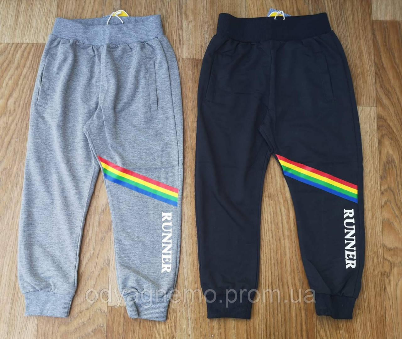 Спортивные брюки для мальчиков Cross Fire, 3-7 лет. Артикул: CF0339