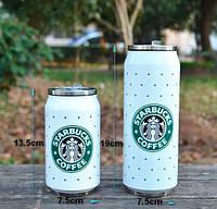 """Кружка в виде банки """"Starbucks"""" со звездочками, 500 мл. С трубочкой."""