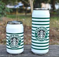 """Кружка в виде банки """"Starbucks"""" в полоску, 500 мл. С трубочкой."""