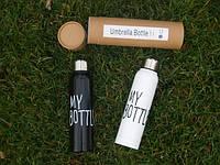 Термос My Bottle с тубусом, 300 мл. Подарочная упаковка. Черный и белый цвет.