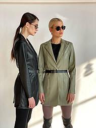 Жіночий піджак із еко-шкіри з поясом (3 кольори)