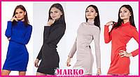 Стильное классическое осенне-весеннее платье Miranda обтягивающее!