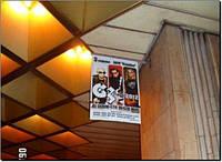 Реклама в метро (флажки на ст.м.Выдубичи)