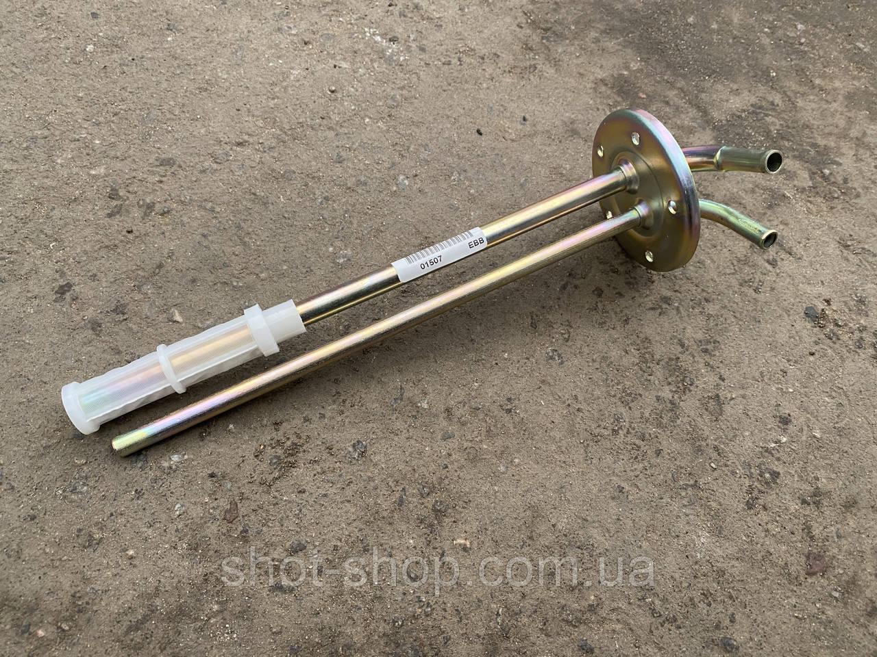 Бензозаборник палива металевий бак(пр-во Газ) Газель