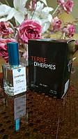 Мужской мини-парфюм Hermes Terre D Hermes( гермес терре де гермес) VIP тестер 50 ml Diamond Оаэ